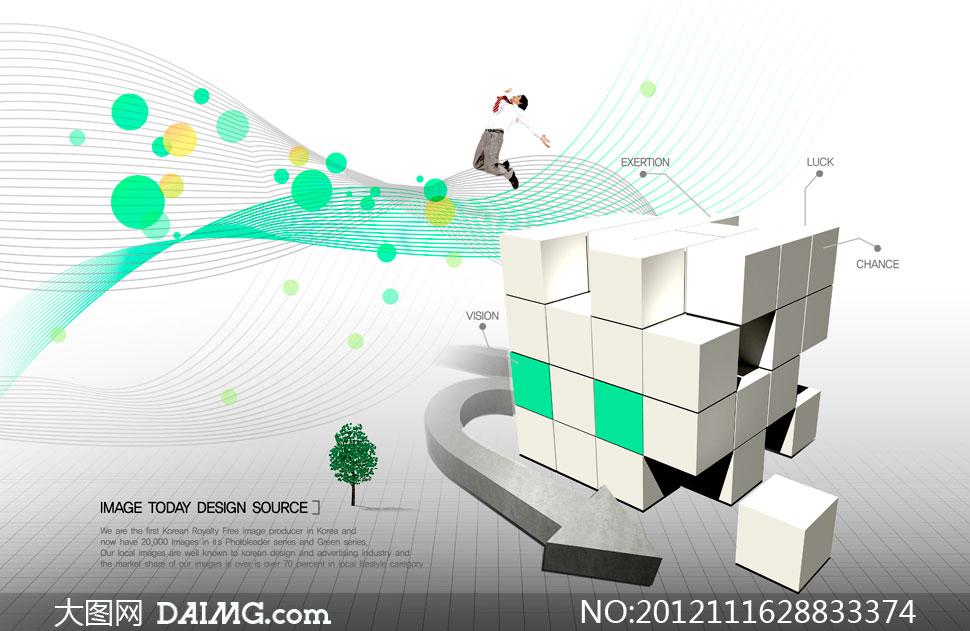 psd分层素材韩国素材no2创意设计商务职场人物男性男人立方体正方体