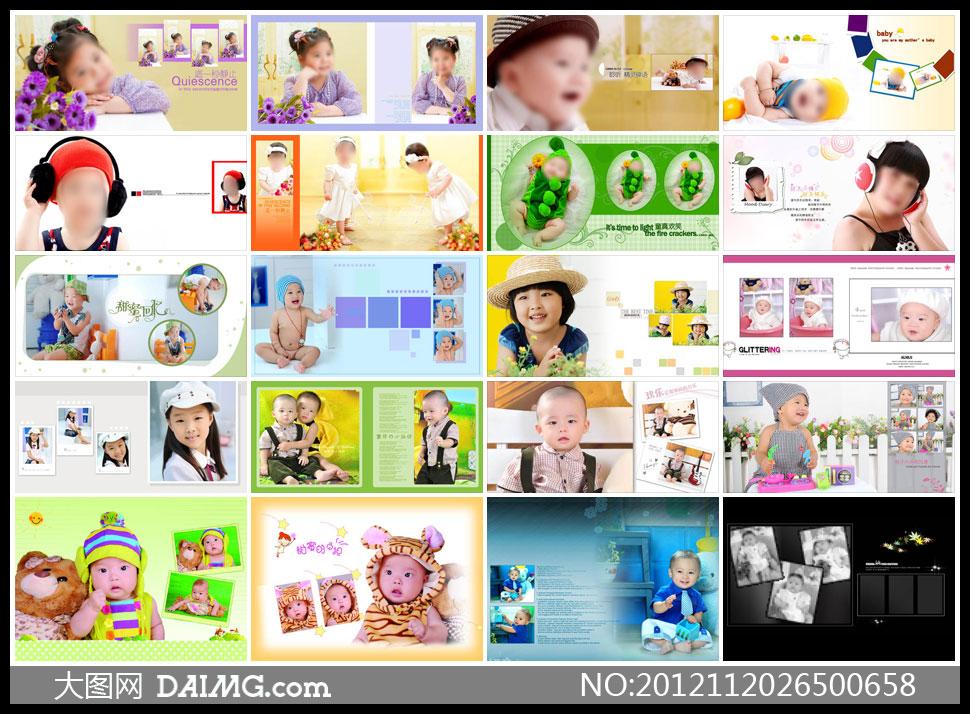 版面设计照片模板相片模板儿童写真可爱宝宝宝宝摄影