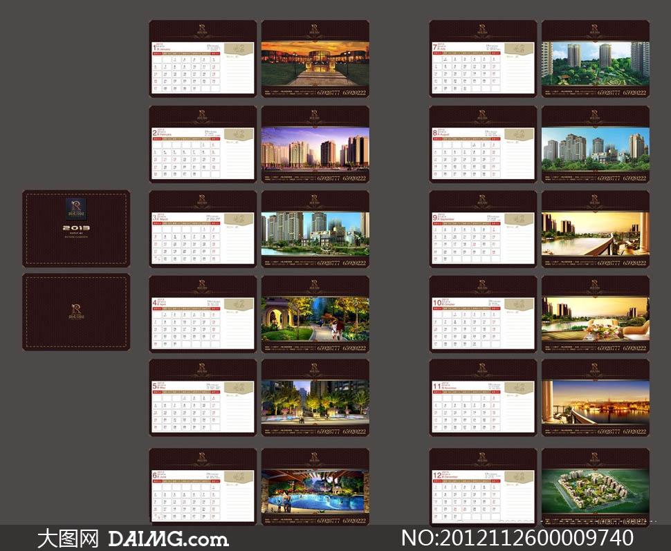 2013年房地产台历模板矢量素材图片