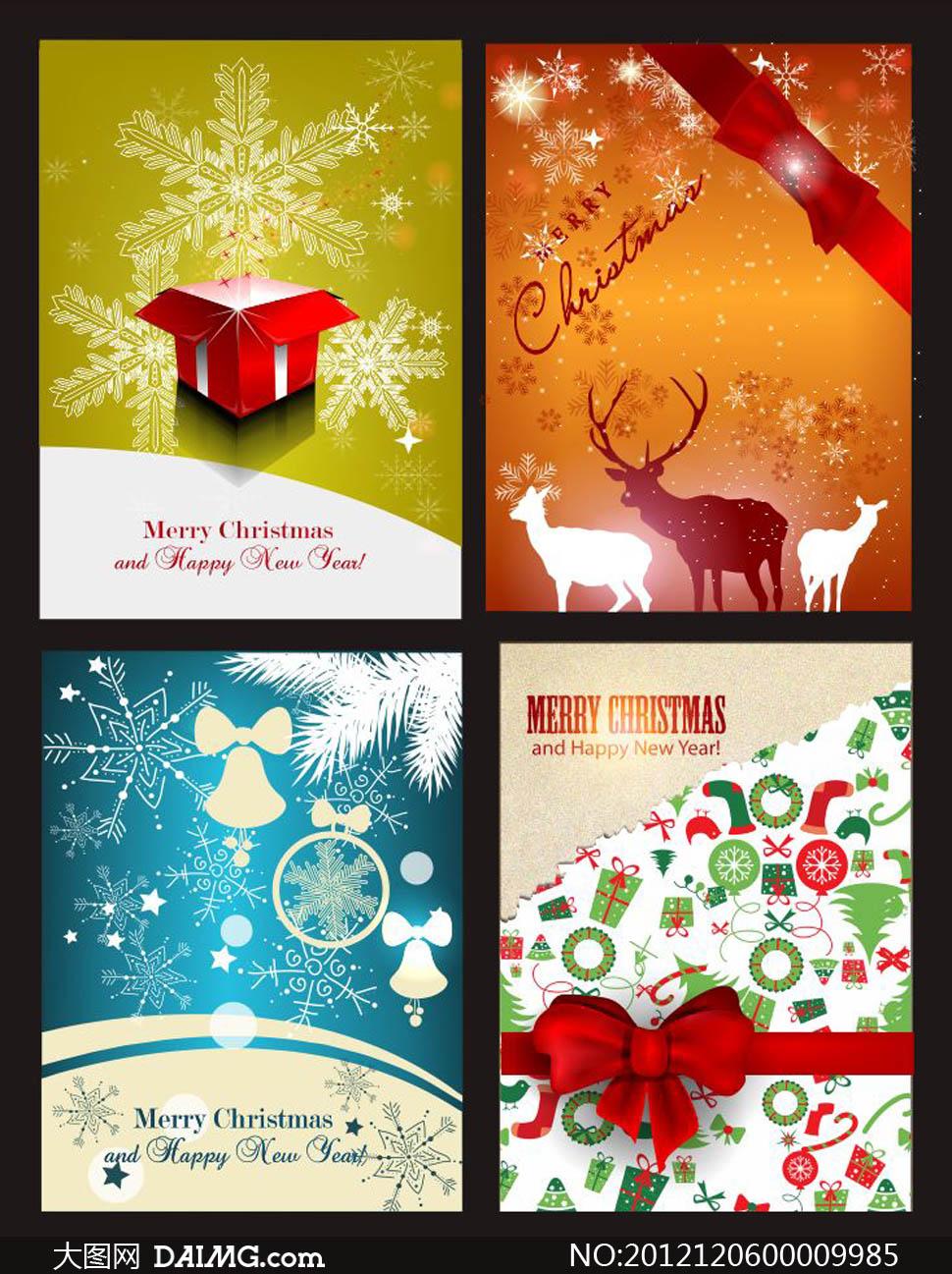 圣诞节时尚海报背景矢量素材