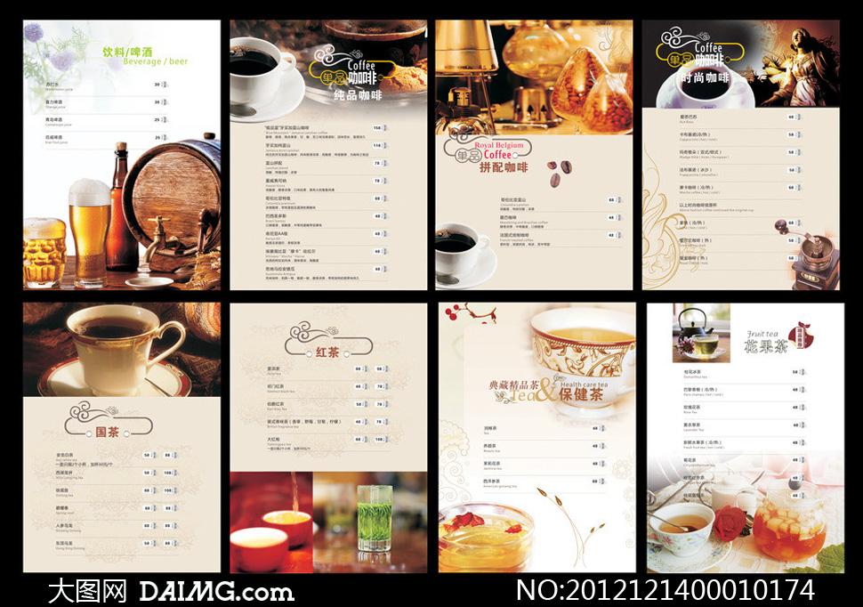 咖啡厅菜单模板矢量素材
