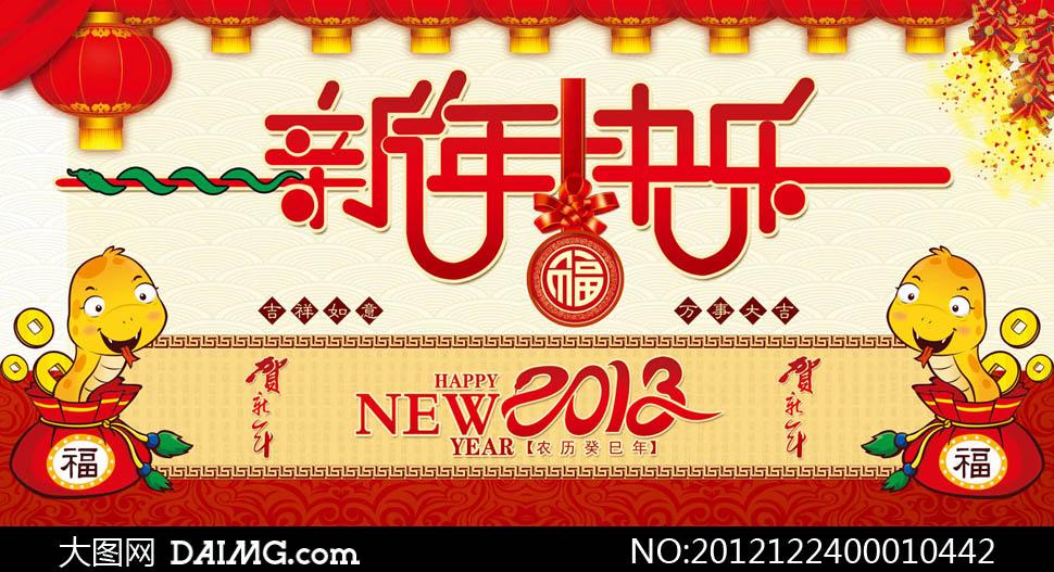 边框花边古诗背景花纹背景红色背景happynewyear新年