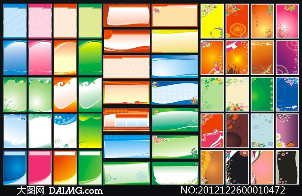 时尚企业展板背景集合矢量素材下载,cdr9 关键词: 时尚炫彩彩色展板