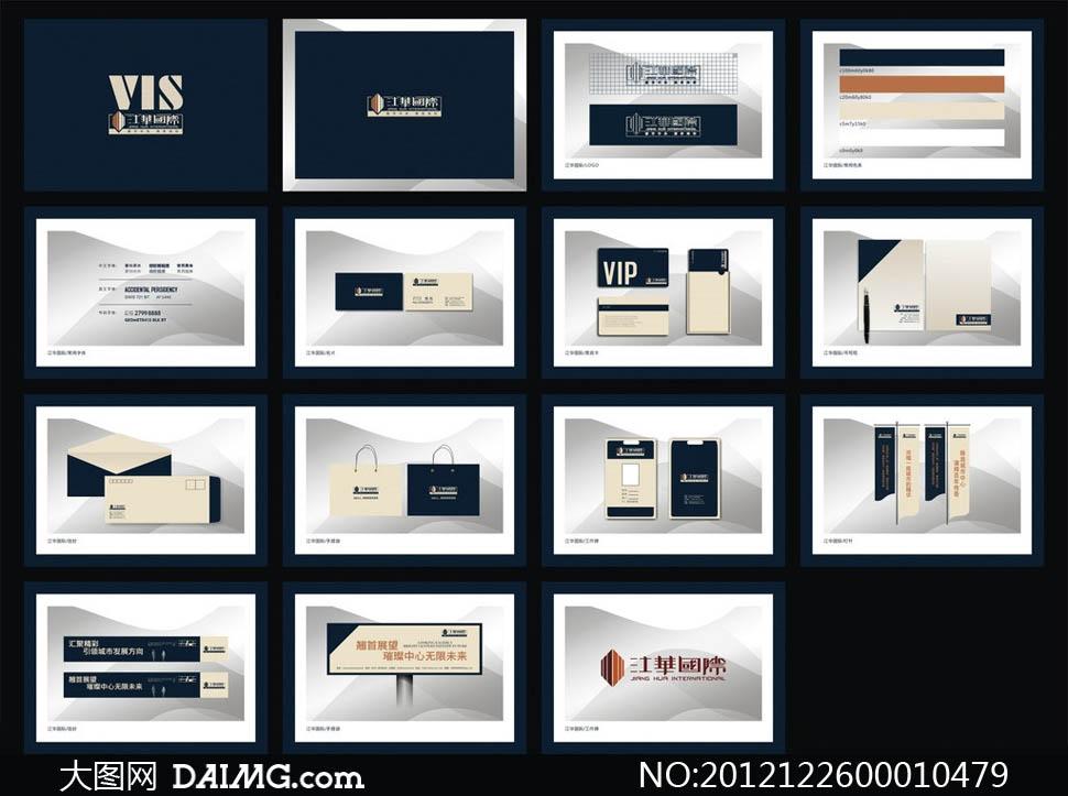 高档地产vi设计模板矢量素材