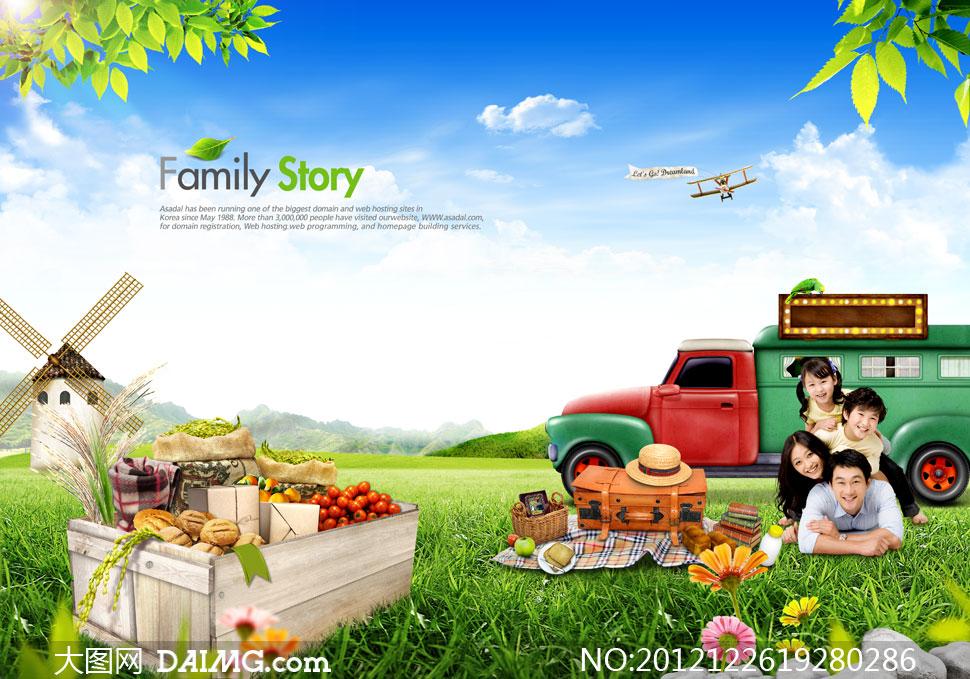 皮箱一家人幸福家庭开心笑容叠罗汉asadalfamilystor