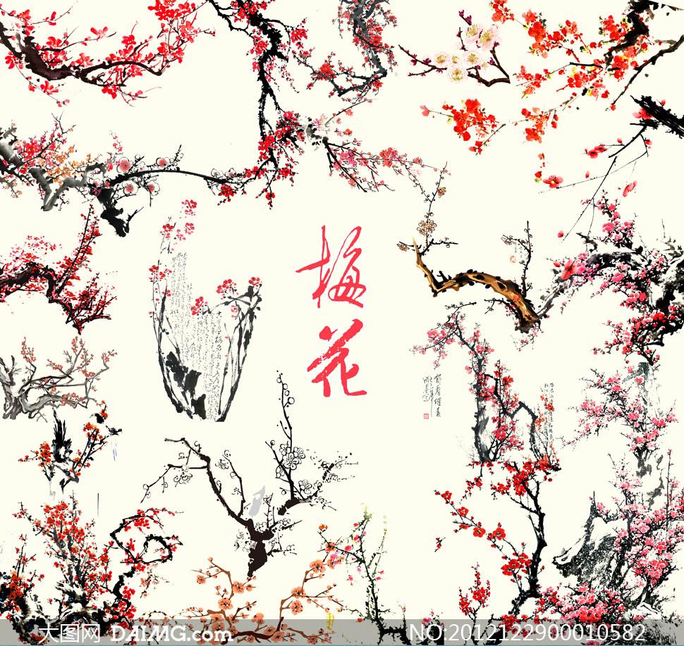 古典文化水墨画国画水墨红梅腊梅寒梅冬梅设计元素psd分层素材源文件