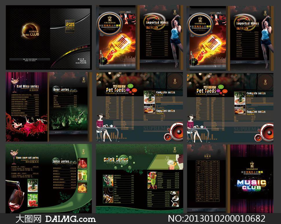 夜店酒水单设计模板psd源文件 - 大图网设计素材下载