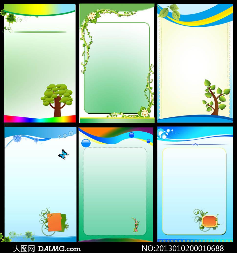 关键词: 绿色卡通花边背景展板底纹花藤藤蔓卡通卡通树小树花朵书本