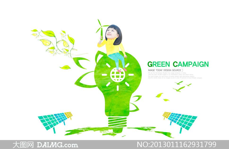 创意设计环保生态环境能源节能叶子树叶人物开心笑容坐着太阳能板灯泡