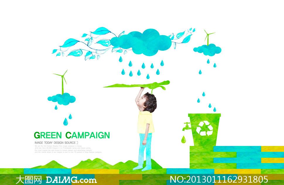 树叶人物儿童小朋友水龙头风车云朵云团可循坏回收